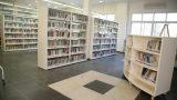 6217 - ספריה עירונית